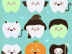 Oral Hygiene during Halloween